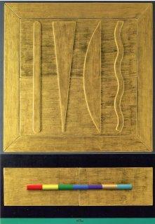 LUCIO DEL PEZZO - Sangha, tecnica mista su tavola, 100x70cm